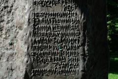 POMNIK PIWNICY POD BARANAMI, 2000, detal